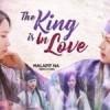 Sevda Masalı Oyuncuları Kadrosu ve Karakterleri (Kanal 7 Kore Dizisi) The King İn Love