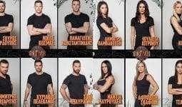 Survivor 2019 Yunanistan Takımı Yarışmacıları Kimler(Tam Liste)