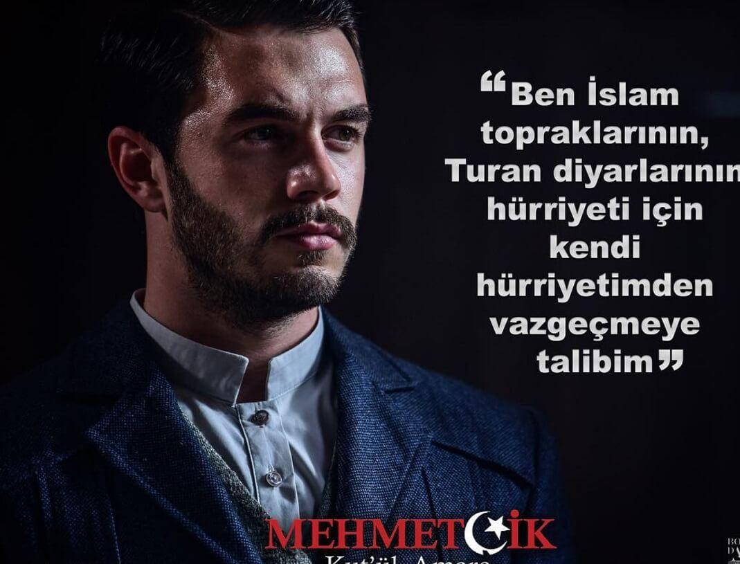 smail Ege Şaşmaz Mehmetçik Mehmet