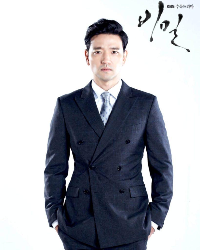 Bae Soo binAhn Do hoon