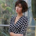 Hwang Jung eum fotoğrafları 2