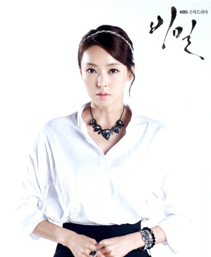 Lee Da heeShin Se yeon