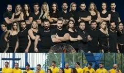 Survivor 2018 24 Şubat Romanya Türkiye Kim Kazandı(Ödül Oyunu) 11. Bölüm