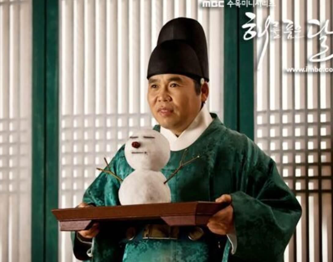 Jung Eun pyo Sonsuza Dek Hyung sun