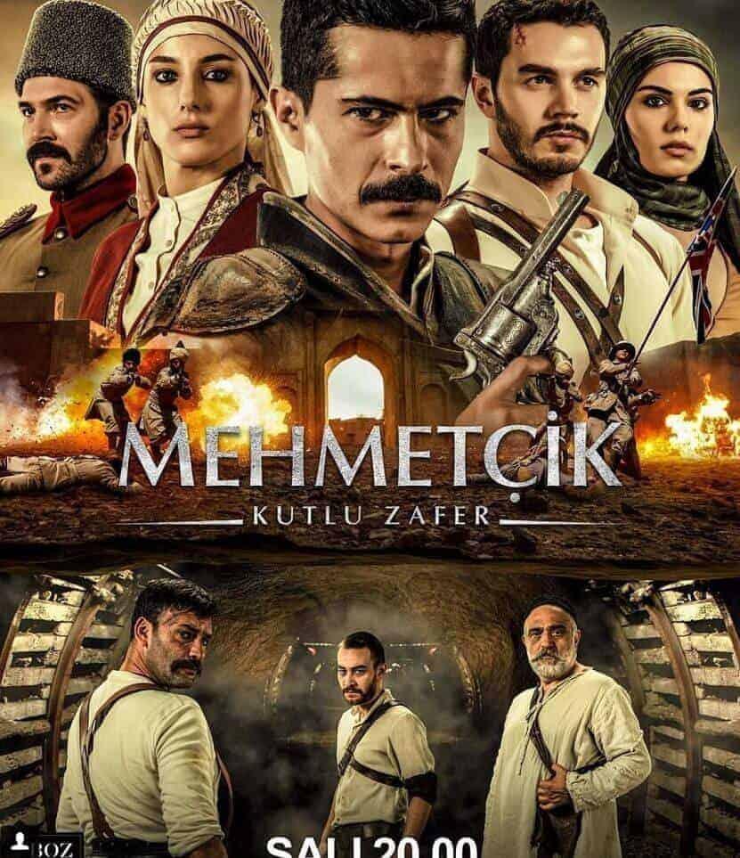 Mehmetçik Kutlu Zafer neden yok