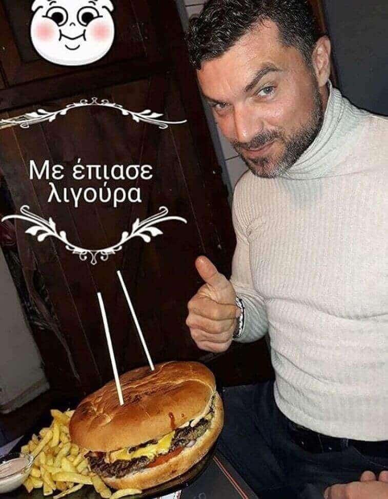 Survivor 2019 Yunan takımı rambo