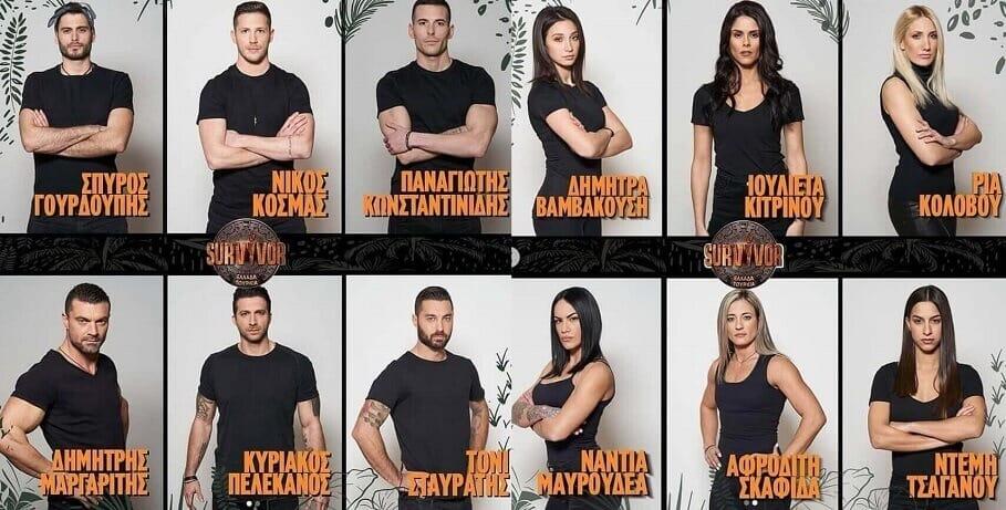 Survivor 2019 Yunanistan Takımı Yarışmacıları