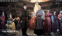 Trt 1 Kore Dizisi Hapishanedeki Çiçek Oyuncu Kadrosu ve Karakterleri
